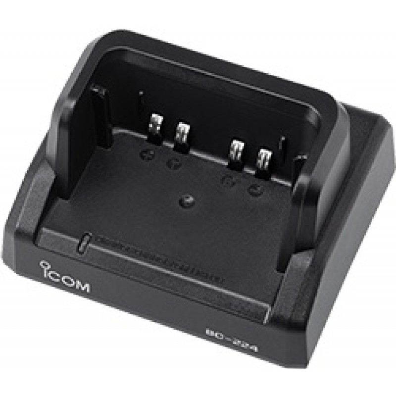 ICOM A25N Rapid Battery Charger